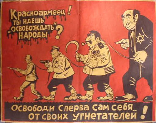 German Russian Anti-Communist Propaganda Poster